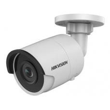 IP видеокамера Hikvision DS-2CD2055FWD-I