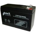 Свинцово-кислотная аккумуляторная батарея, 12 Вольт, емкость 18 Ач