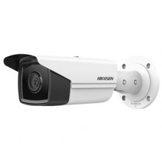 DS-2CD2T43G2-4I (6 ММ) 4 Мп ИК IP-видеокамера Hikvision