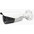 DS-2CD1621FWD-IZ (2.8-12 mm) 2 Мп IP видеокамера Hikvision