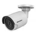 DS-2CD2025FHWD-I (4 mm) 2 Мп IP видеокамера Hikvision