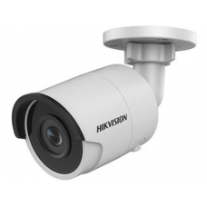 DS-2CD2043G0-I (4 mm) 4 Мп IP видеокамера Hikvision