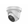 DS-2CD2347G2-LU (2,8 mm) 4 Мп ColorVu IP видеокамера Hikvision