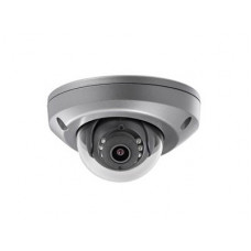 IP видеокамера Hikvision DS-2CD6520DT-IO-IP