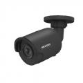 DS-2CD2043G0-I (2.8 mm) (black) 4 Мп IP видеокамера Hikvision
