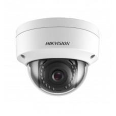 DS-2CD2121G0-IW/2AX (2.8 mm) 2 Мп IP видеокамера Hikvision