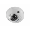 DS-2CD2543G0-IS (2.8 mm) 4 Мп IP видеокамера Hikvision