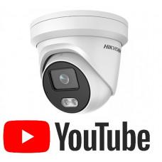 DS-2CD2347G1-LU (4 mm) 4 Мп IP видеокамера Hikvision с YouTube прошивкой и микрофоном