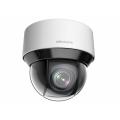 DS-2DE4A220IW-DE (PTZ 20x) 2 Мп IP роботизировання видеокамера Hikvision