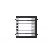 DS-KD-KK расширительный модуль на 6 абонентов