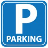 Решение для парковки от Hikvision
