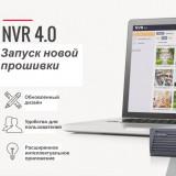Hikvision  запускает новый графический интерфейс NVR 4.0