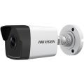DS-2CD1021-I (2.8 mm) 2 Мп IP видеокамера Hikvision