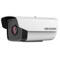 DS-2CD1221-I3 (4 mm) 2 Мп IP видеокамера Hikvision