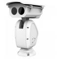 DS-2DY9188-AIA (PTZ 32x) 2 Мп IP система позиционирования Hikvision