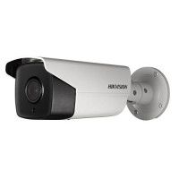 DS-2CD4A24FWD-IZHS (4.7-94 mm) 2 Мп IP видеокамера Hikvision