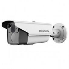 DS-2CE16D5T-VFIT3 (2.8-12 mm) 2 Мп Turbo HD видеокамера Hikvision