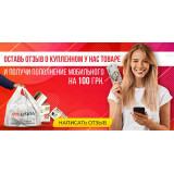 Пополняем ваши телефоны на 100 грн