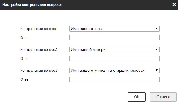 сброс пароля 14